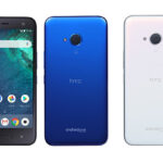 Y!mobile(ワイモバイル)2017年冬モデル2018年春モデル7機種を発表。X2、Android Oneスマートフォンなど。価格、スペックなど