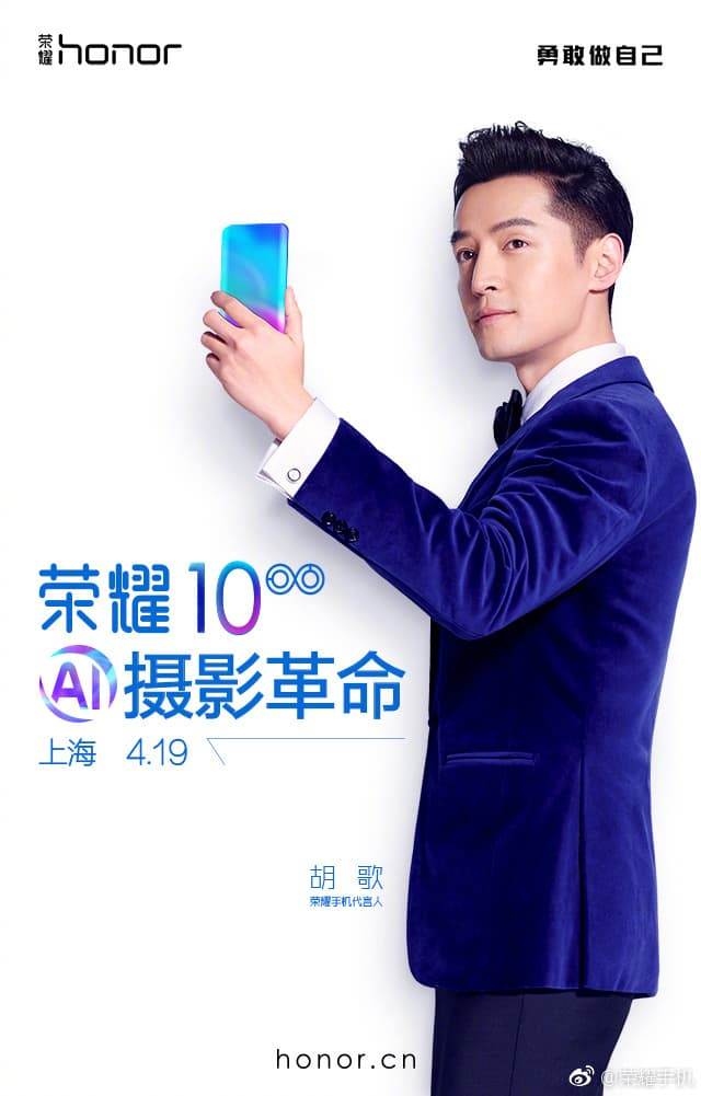 Huawei-Honor-10-Invite-1