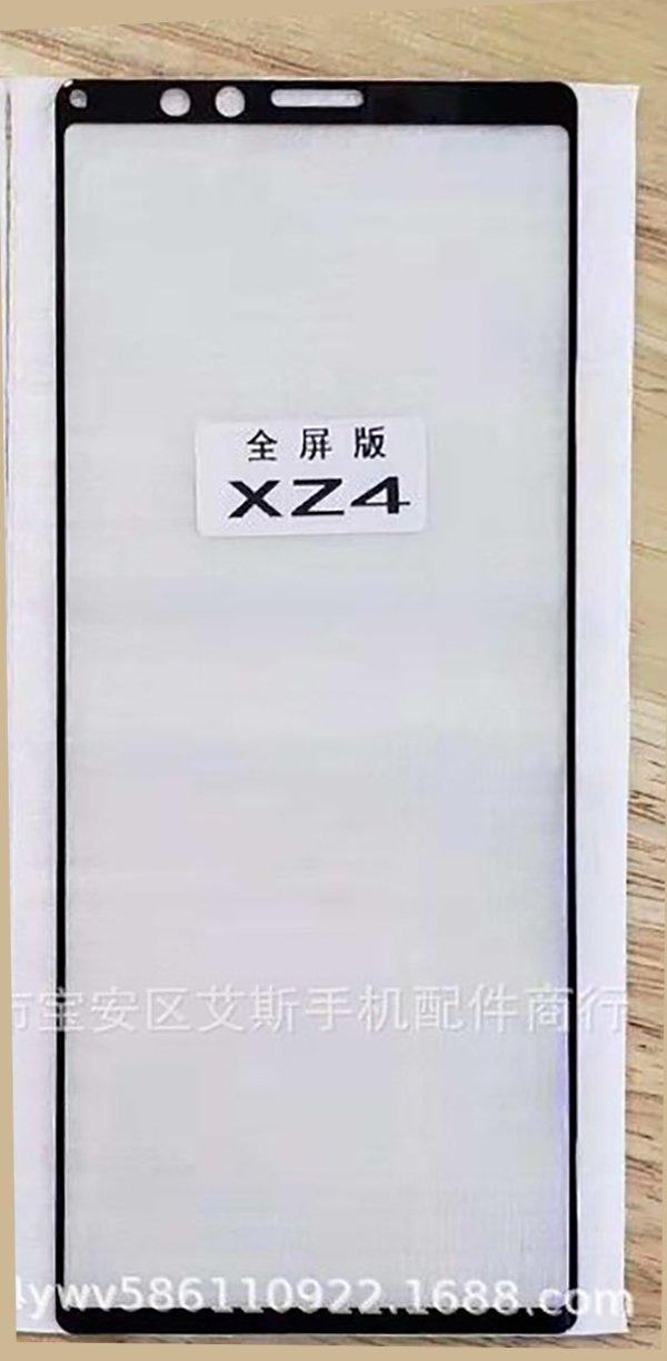 Xperia XZ4 保護フィルム