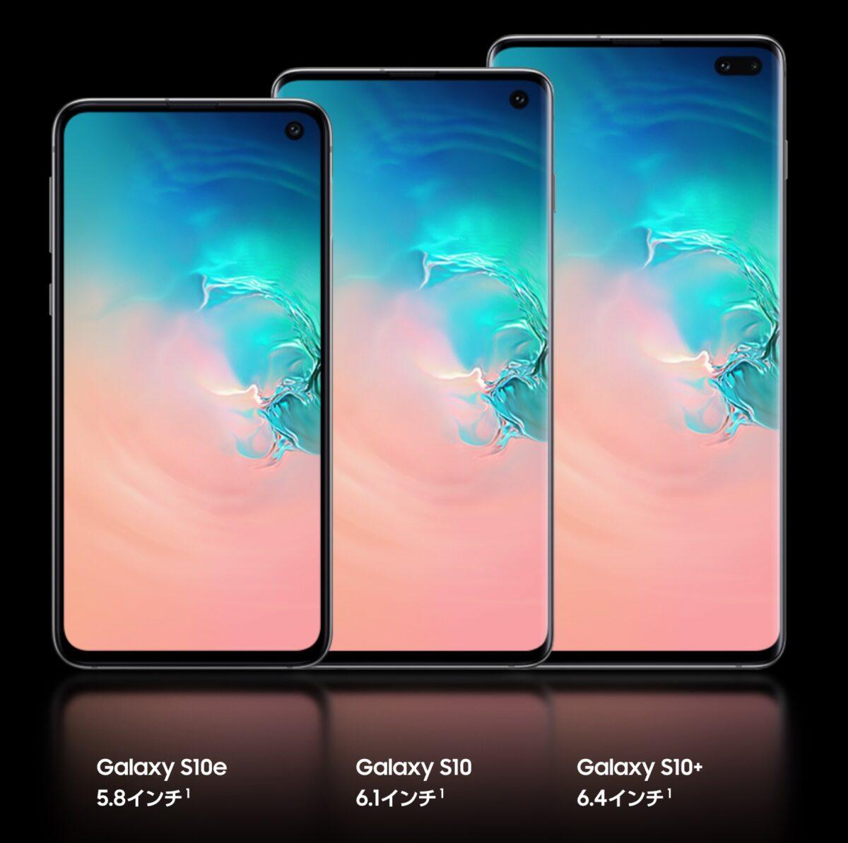 Galaxy_S10e__S10_S10_Plus