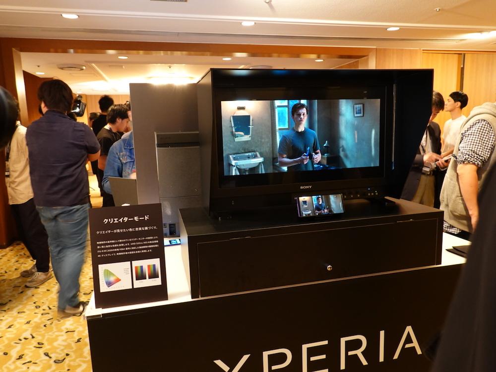Xperia 1 色の再現