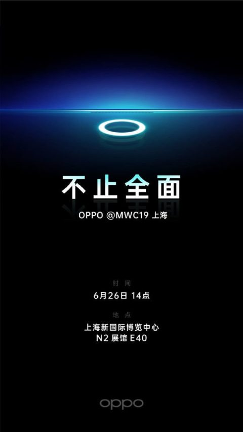 OPPO-launch-poster