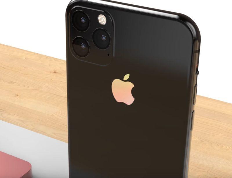 iphone11-rainbow
