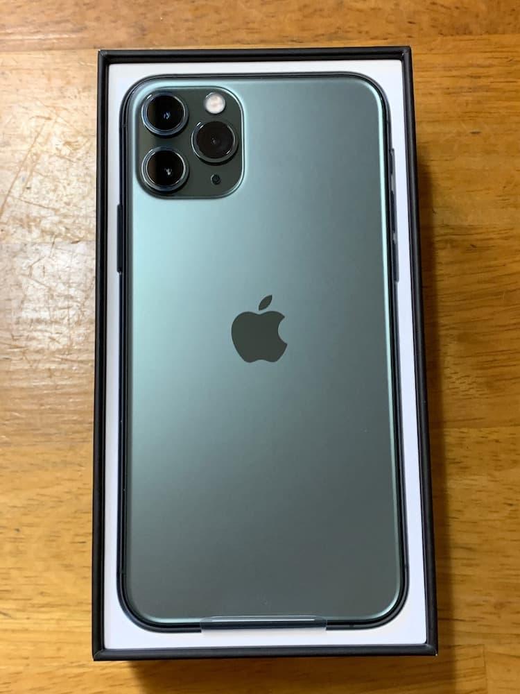 iPhone 11 Pro、開封