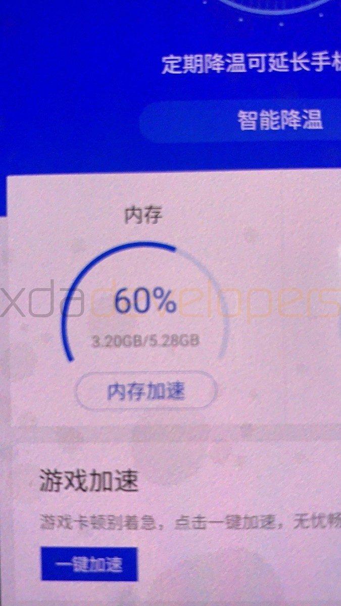 Pixel4 6GB