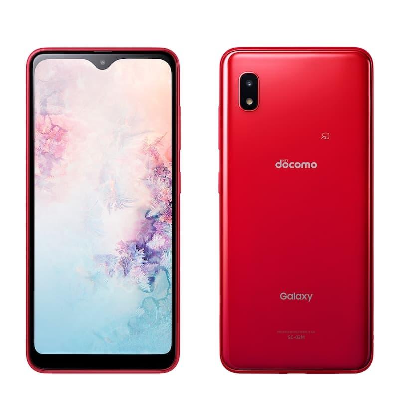 Galaxy-A20-SC02M