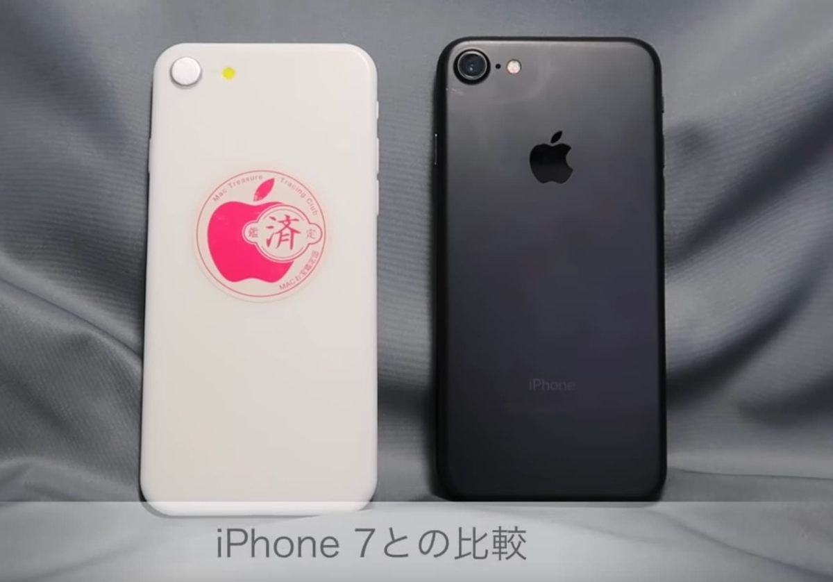 iPhone_9_with_Face_ID_3D_print_mock-up3
