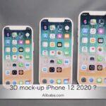 「iPhone 12」は、iPad Proのようなフラットなデザインに?
