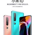 Xiaomi「Mi 10」のデザインを公式発表前に公開