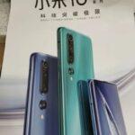 Xiaomi Mi 10とMi 10 Proの公式ポスター?