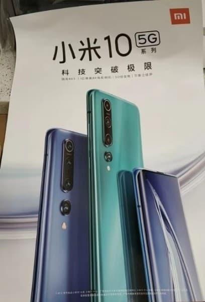 xiaomi-mi10-poster