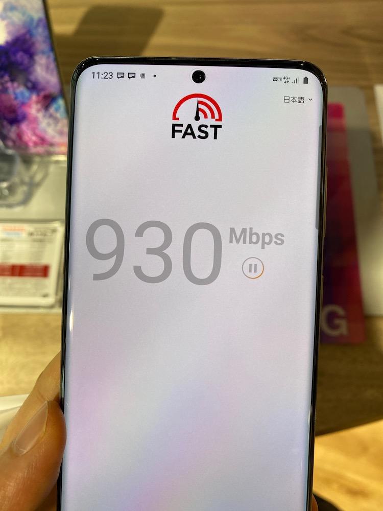 930Mbps