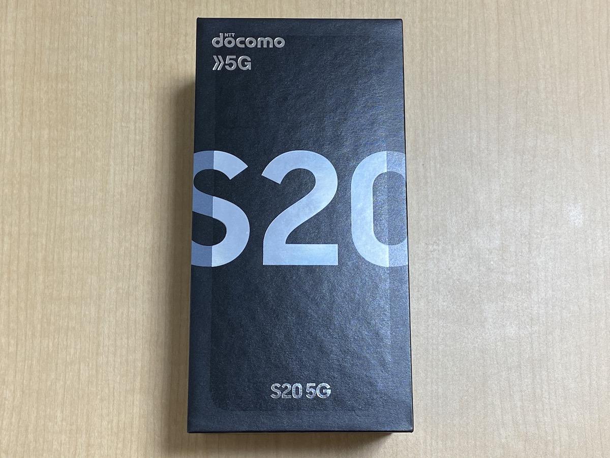 外箱。Galaxy S20 5G(SC-51A)