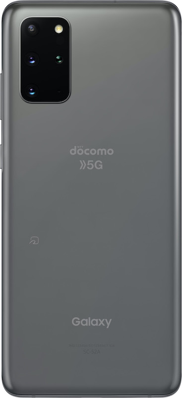 Galaxy S20 5G(SC-51A)