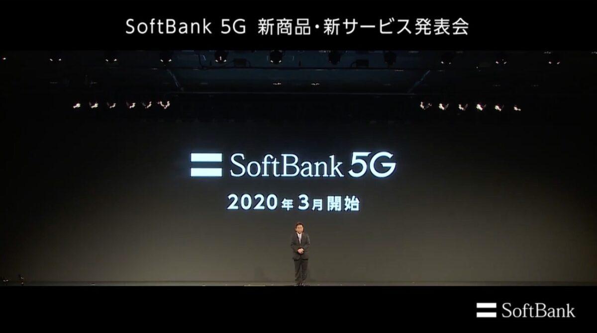 ソフトバンク5Gを3月開始