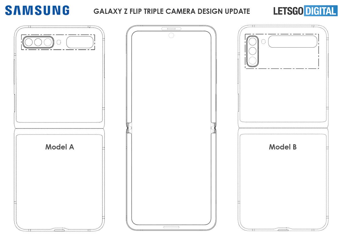 galaxy-z-flip特許