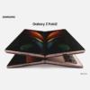 Galaxy Fold2
