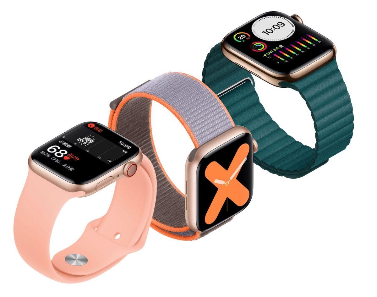 Apple Watch5