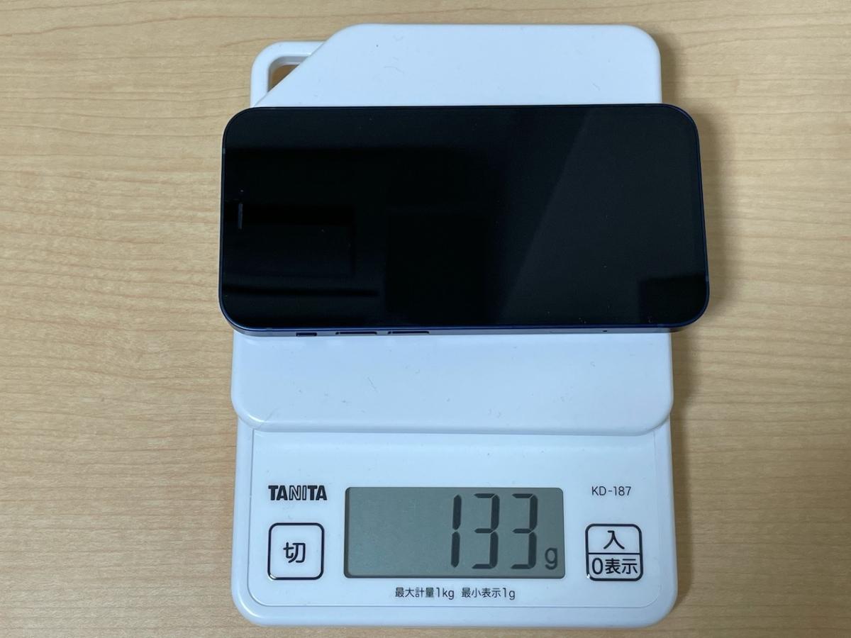 重量は、133グラム