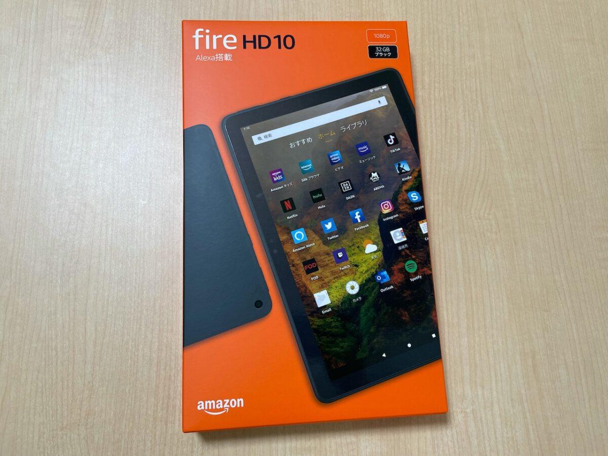 Fire HD 10(2021・第11世代)