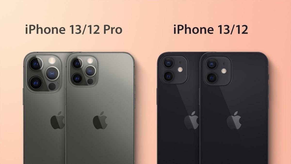 iPhone 13カメラ台座