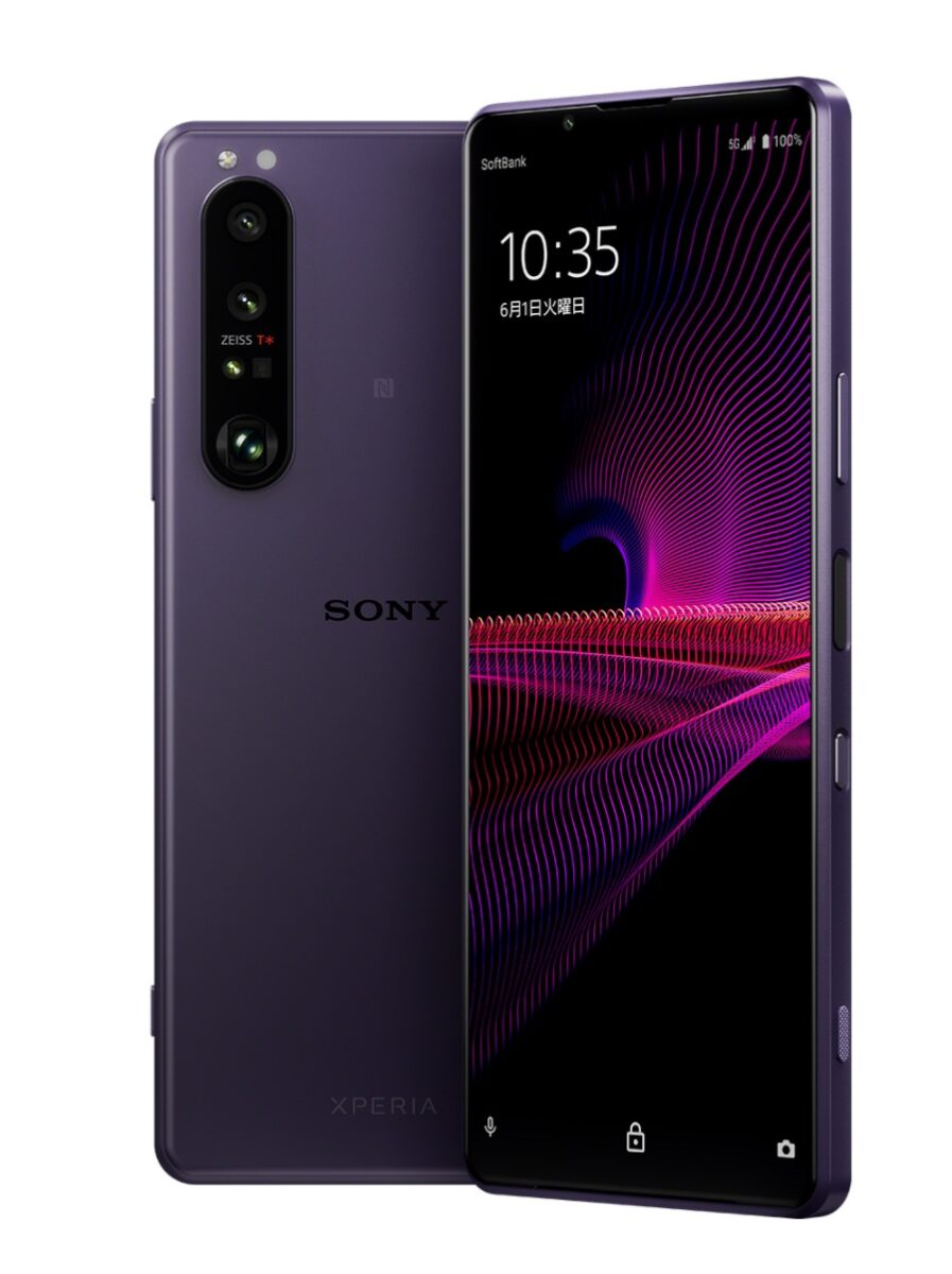 Xperia 1Ⅲソフトバンク