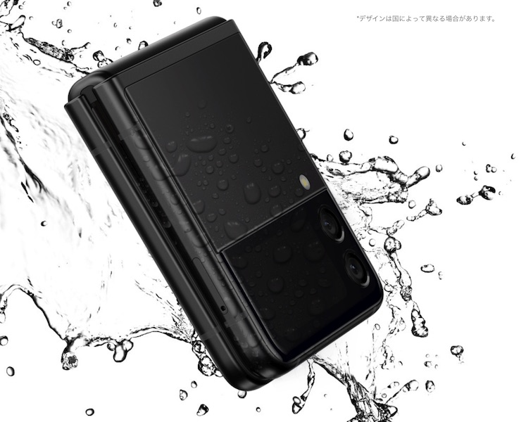 Galaxy Z Flip3 5G防水