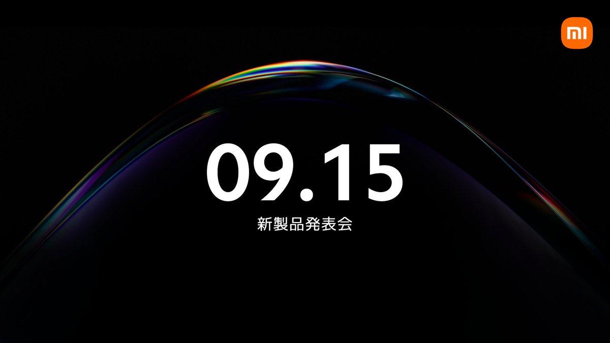 Xiaomi。新製品発表会