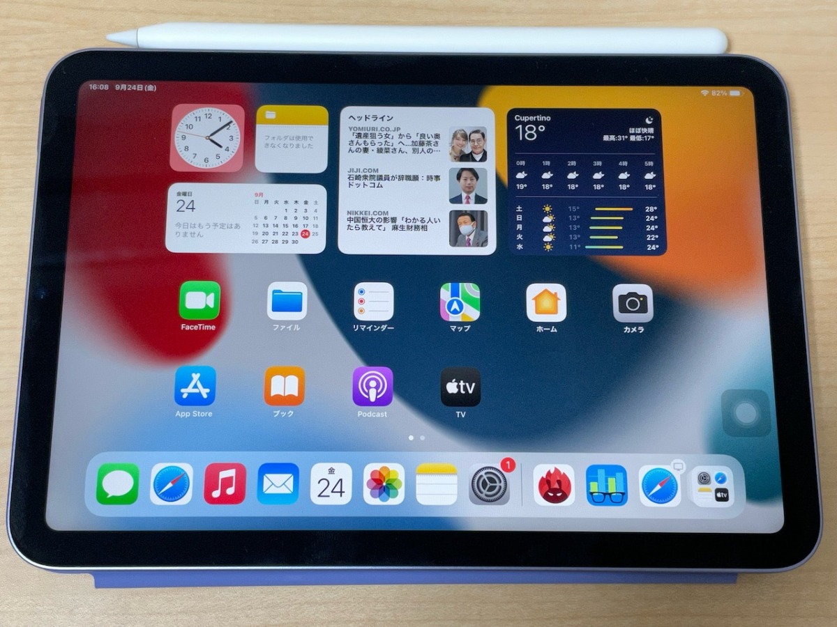 iPad mini6のディスプレイ