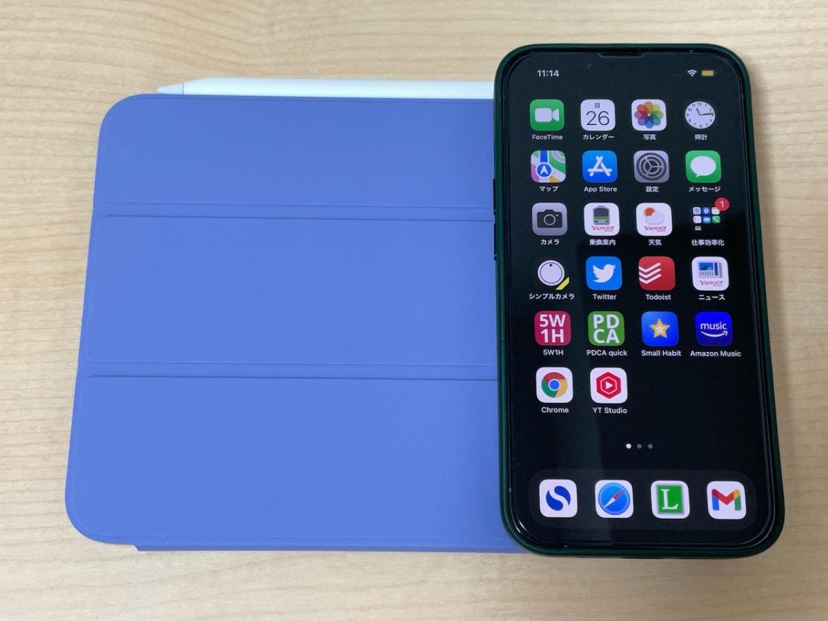 iPad mini 6とiPhone 13 Pro