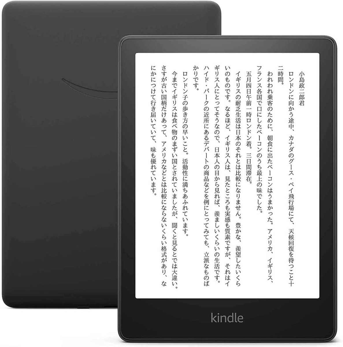 Kindle Paperwhite(2021)
